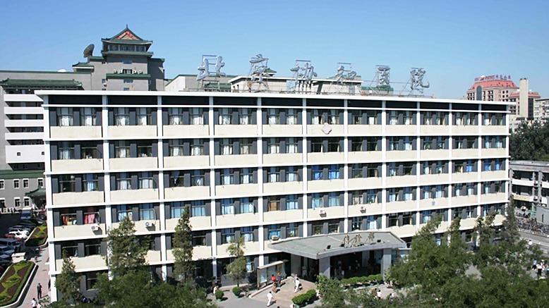 鸿翔利德与北京协和医院合作