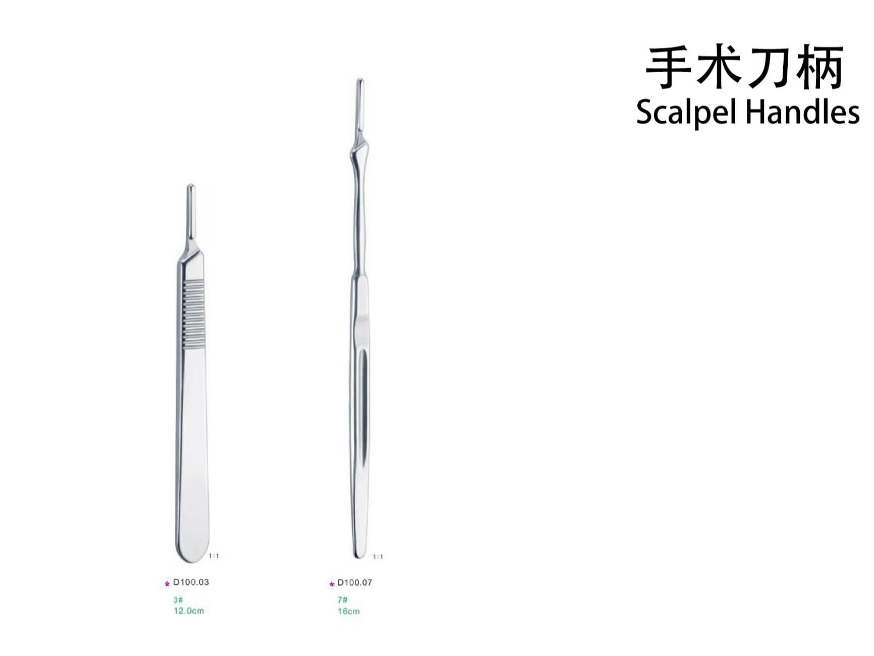 基础手术器械-手术刀柄